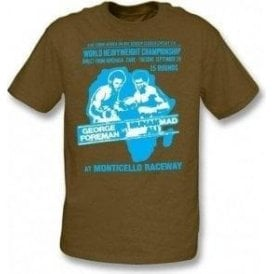 Ali v Foreman Rumble in the Jungle 70's T-shirt