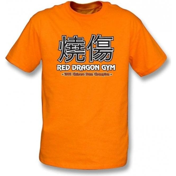 Chinese Burn Champion t-shirt