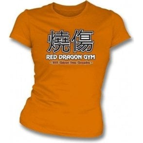 Chinese Burn Champion Womens slimfit t-shirt