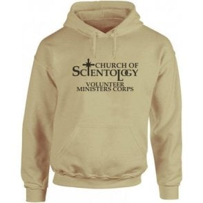 Church Of Scientology (As Worn By Mike Patton, Faith No More/Neverman) Hooded Sweatshirt