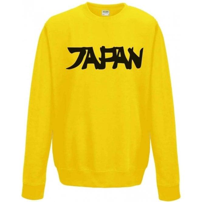 Japan (As Worn By John Lennon, Beatles) Sweatshirt