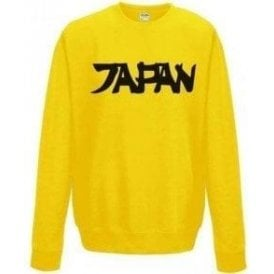 Japan (As Worn By John Lennon, Beatles) Sweatshirt