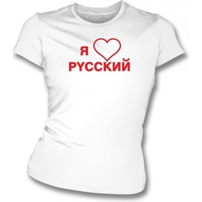 PYCCKNN (As Worn By Fabrizio Moretti, The Strokes) Womens Slim Fit T-Shirt