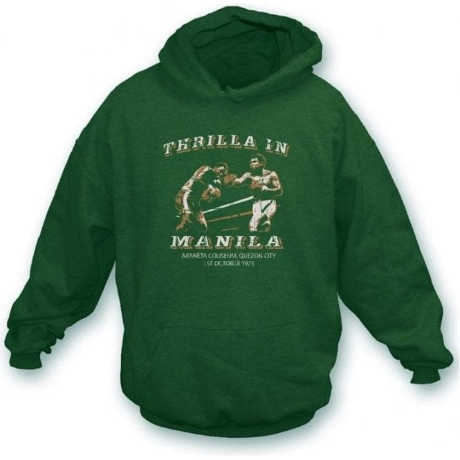 Thrilla in Manila (Ali/Frazier) Hooded Sweatshirt