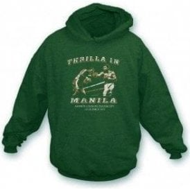 Thrilla in Manila (Ali/Frazier) Hooded Sweatshirt