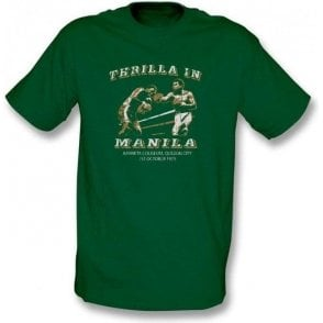 Thrilla in Manila (Ali/Frazier) T-shirt