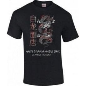 White Dragon Noodle Bar (Inspired by Blade Runner) T-Shirt